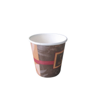 Vaso de papel decorado 120ml Ø62mm  H62mm
