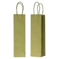 Kraft/brown paper bottle bag with twisted handles  390x80mm H140mm